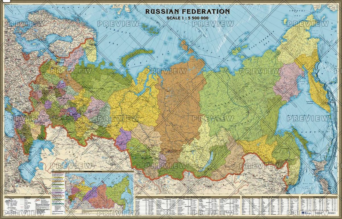 Russia Administrative English Large Wall Map By AGT Geocenter - Russia administrative map