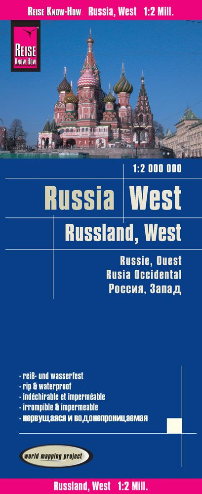 Russia West - Reise Know How - 1:2,000,000