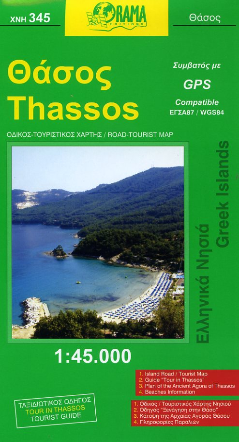 Thassos Map by Orama 145000